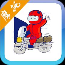 摩托车驾考试题