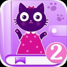 女生日记2猫咪版