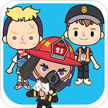 小小消防员世界