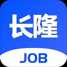 长隆Job