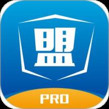 鑫联盟Pro