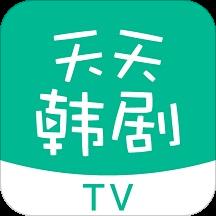 天天韩剧TV
