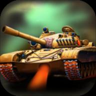 3D终极坦克2