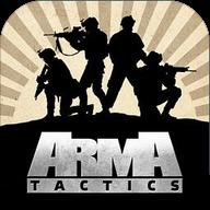 武装突袭:策略通用版