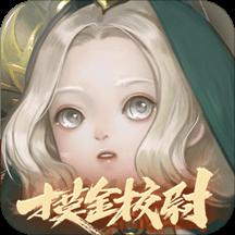 一梦江湖官方版  v54.0