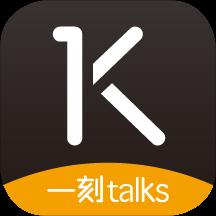 华为应用市场_一刻talks