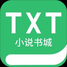 华为应用市场_TXT免费小说书城