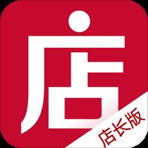 华为应用市场_微店店长版