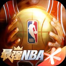 华为应用市场_最强NBA