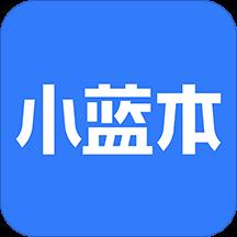 华为应用市场_小蓝本企业查询