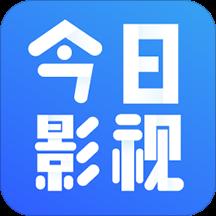 华为应用市场_今日影视