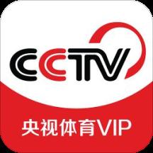 华为应用市场_CNTV5+VIP