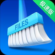 华为应用市场_超强清理大师极速版