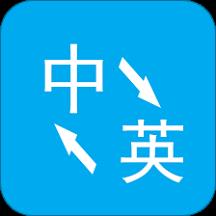 华为应用市场_英语翻译