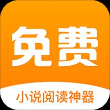 华为应用市场_免费小说阅读神器追书神器