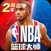 华为应用市场_NBA篮球大师