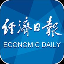华为应用市场_经济日报