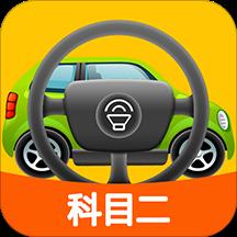 华为应用市场_科目二模拟驾驶学车