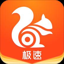 华为应用市场_UC浏览器极速版