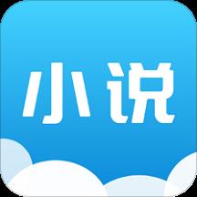 华为应用市场_快读全本免费小说阅读器