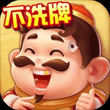 华为应用市场_单机斗地主(开心版)