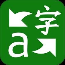 华为应用市场_微软翻译