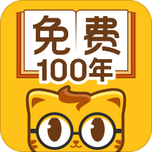 华为应用市场_七猫免费小说