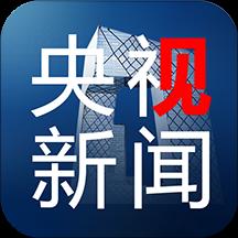 华为应用市场_央视新闻
