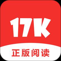 华为应用市场_17K小说