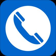 华为应用市场_网络电话