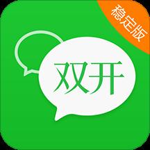 华为应用市场_微信双开