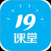 华为应用市场_19课堂