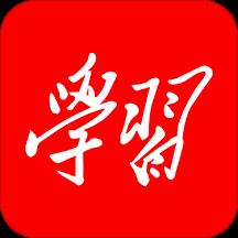 华为应用市场_学习强国