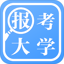华为应用市场_报考大学