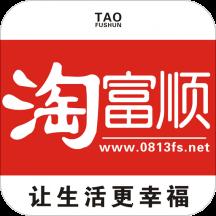 华为应用市场_淘富顺