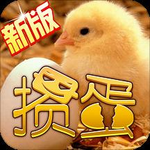 华为应用市场_掼蛋