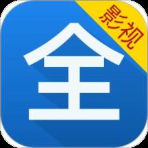 华为应用市场_影视大全