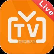 华为应用市场_手机电视直播大全