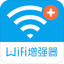 华为应用市场_WiFi信号增强器