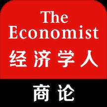华为应用市场_经济学人·商论