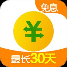 华为应用市场_360借条