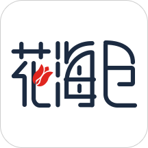 华为应用市场_花海仓