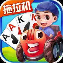 华为应用市场_边锋拖拉机精简版