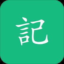 华为应用市场_吾记日记