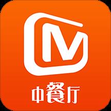 华为应用市场_芒果TV