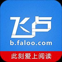 华为应用市场_飞卢小说