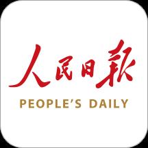 华为应用市场_人民日报