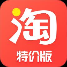 华为应用市场_淘宝特价版