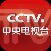 华为应用市场_中央电视台