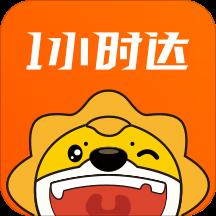 华为应用市场_苏宁小店
